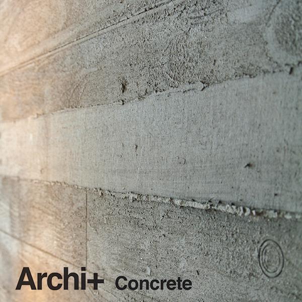 Novacolor Archi+ Concrete -sisustuslaasti, lautakuvio